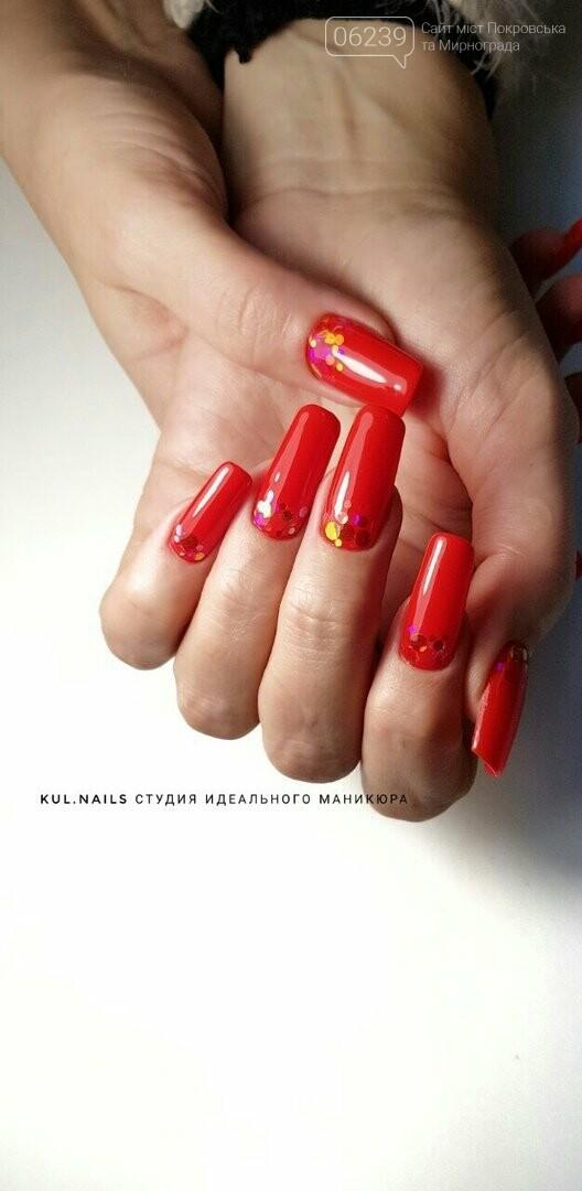 «Kul_nails_studio» в Покровске: дарим красоту качественно и профессионально, фото-1