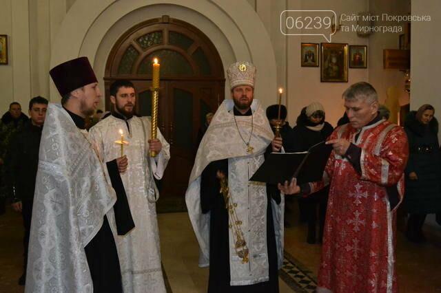 Рождество Христово в Покровске, фото-1