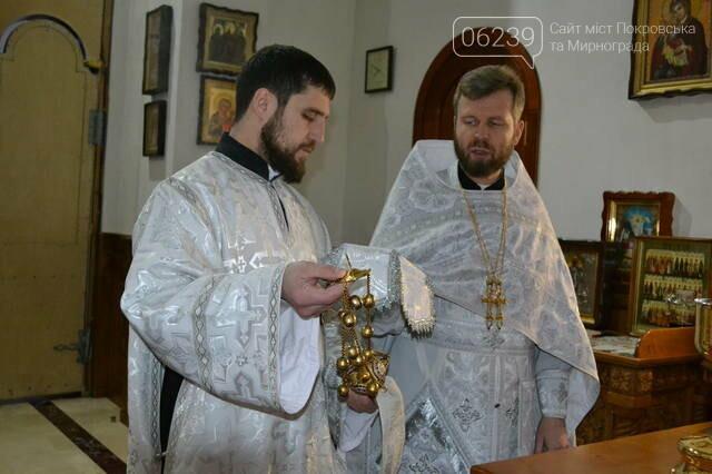 Рождество Христово в Покровске, фото-10