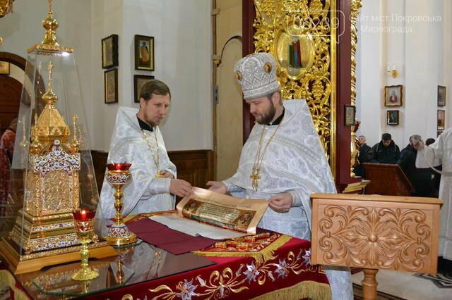 Рождество Христово в Покровске, фото-8