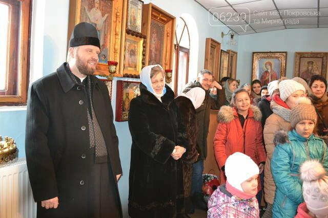 Рождество Христово в Покровске, фото-9
