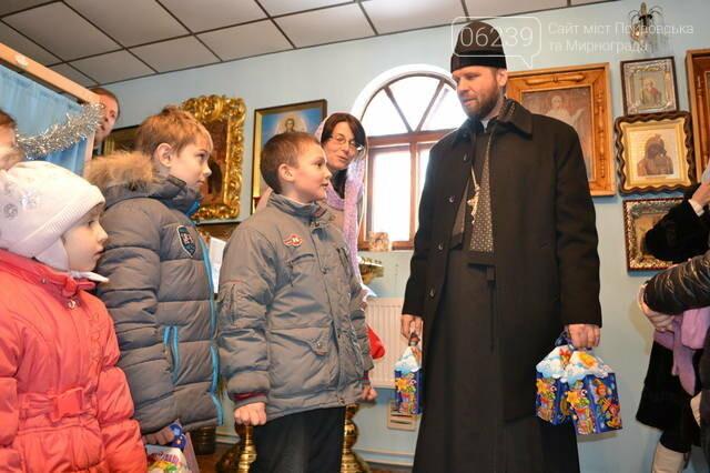Рождество Христово в Покровске, фото-7