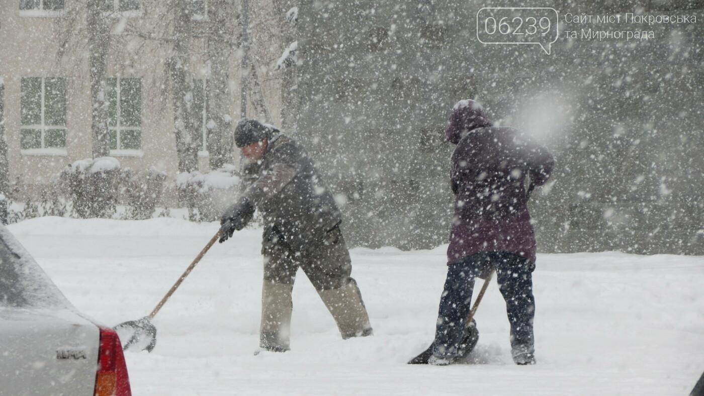 В Покровске с утра снегопад… работают коммунальщики и техника, фото-18