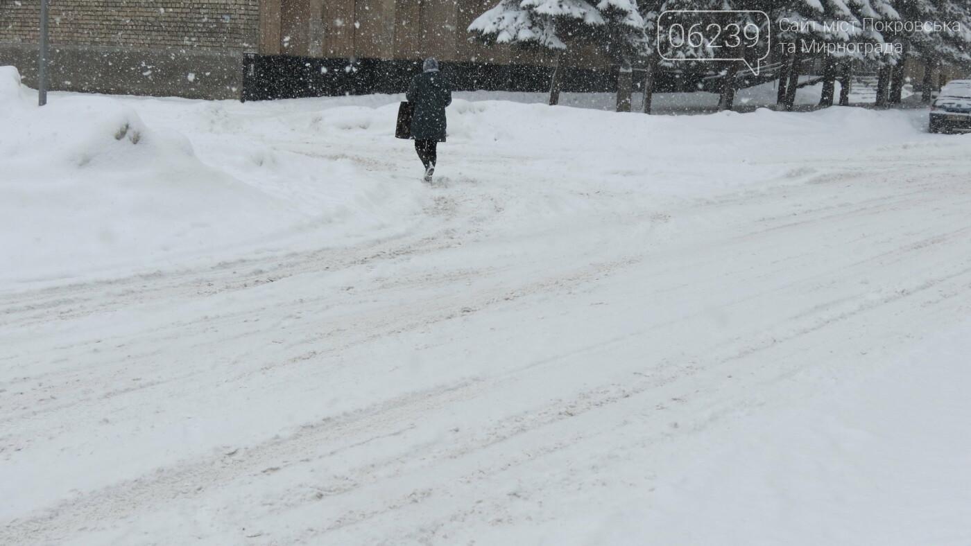 В Покровске с утра снегопад… работают коммунальщики и техника, фото-30