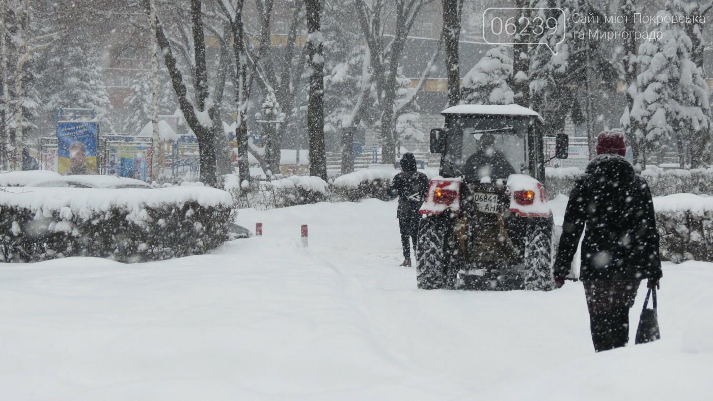 В Покровске с утра снегопад… работают коммунальщики и техника, фото-13