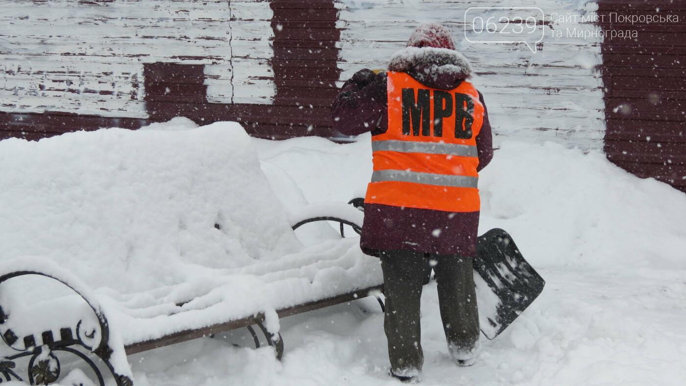В Покровске с утра снегопад… работают коммунальщики и техника, фото-9