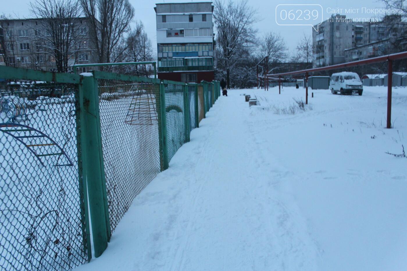 Ухудшение погодных условий: готов ли заснеженный Мирноград к непогоде? , фото-1