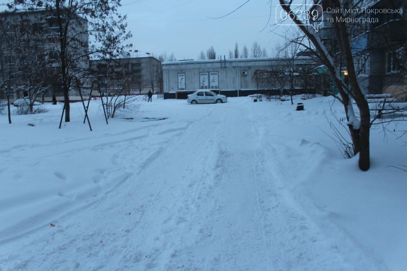 Ухудшение погодных условий: готов ли заснеженный Мирноград к непогоде? , фото-2