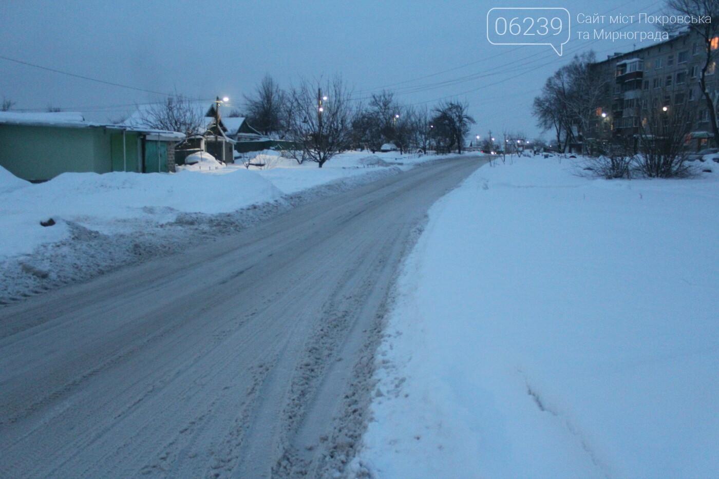 Ухудшение погодных условий: готов ли заснеженный Мирноград к непогоде? , фото-3