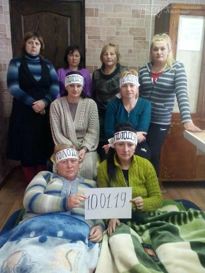 """Девятые сутки голодают работницы ГП """"Селидовуголь"""": их состояние здоровья ухудшается, фото-1"""