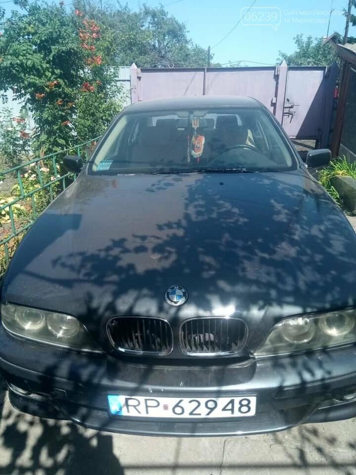 ФОТО: Помогите полиции найти похищенное в Мирнограде авто, фото-1
