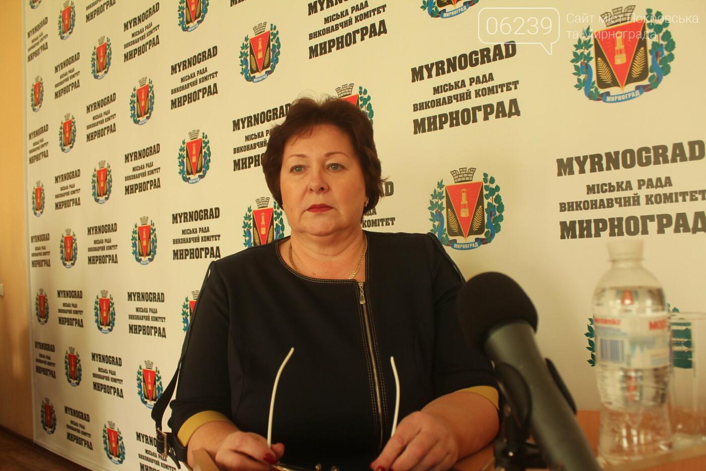 В Мирнограде переименовали детсад , фото-2