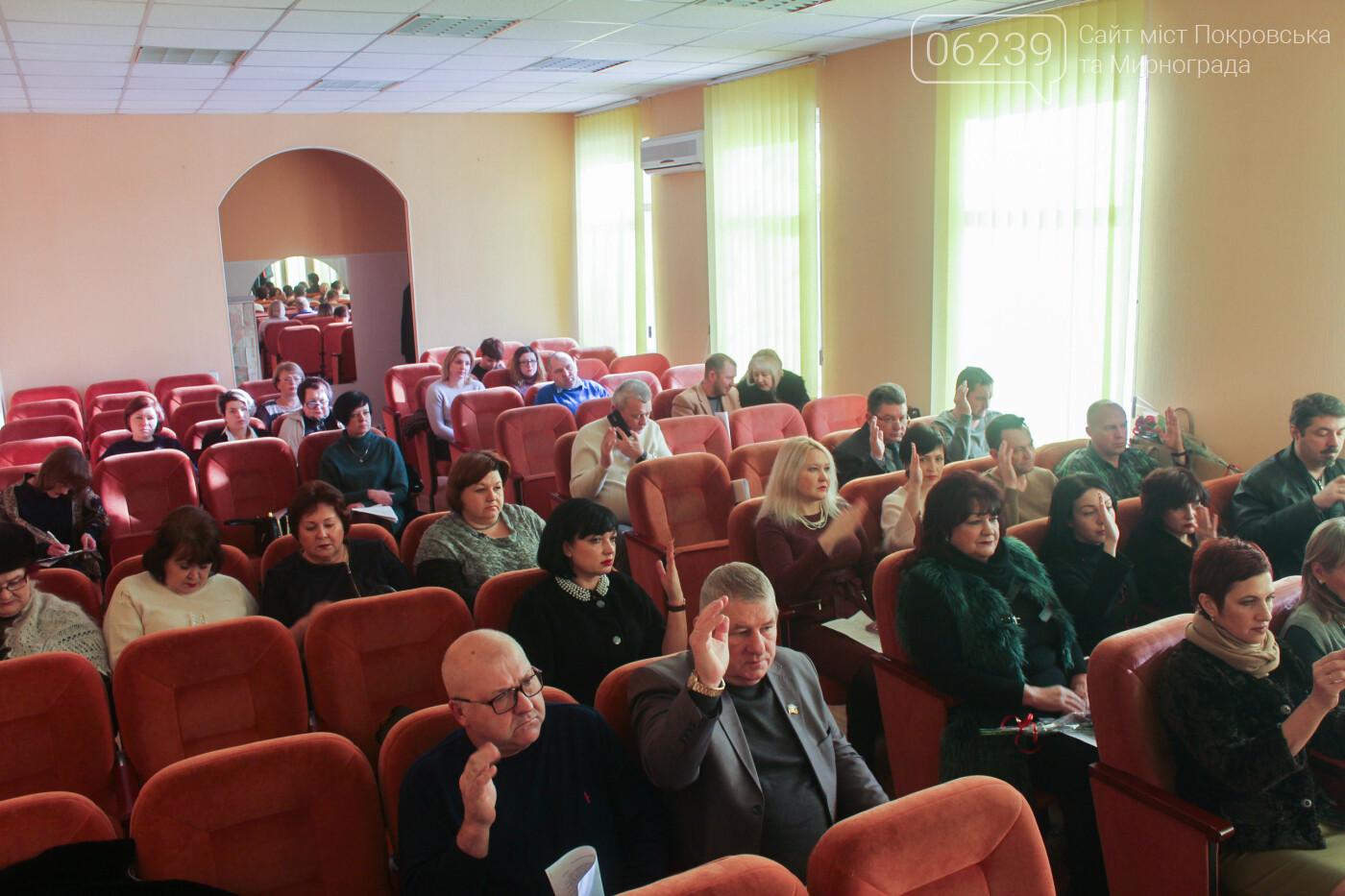 В Мирнограде больным на туберкулёз будет выделяться ежемесячная помощь в виде продуктовых наборов, фото-1