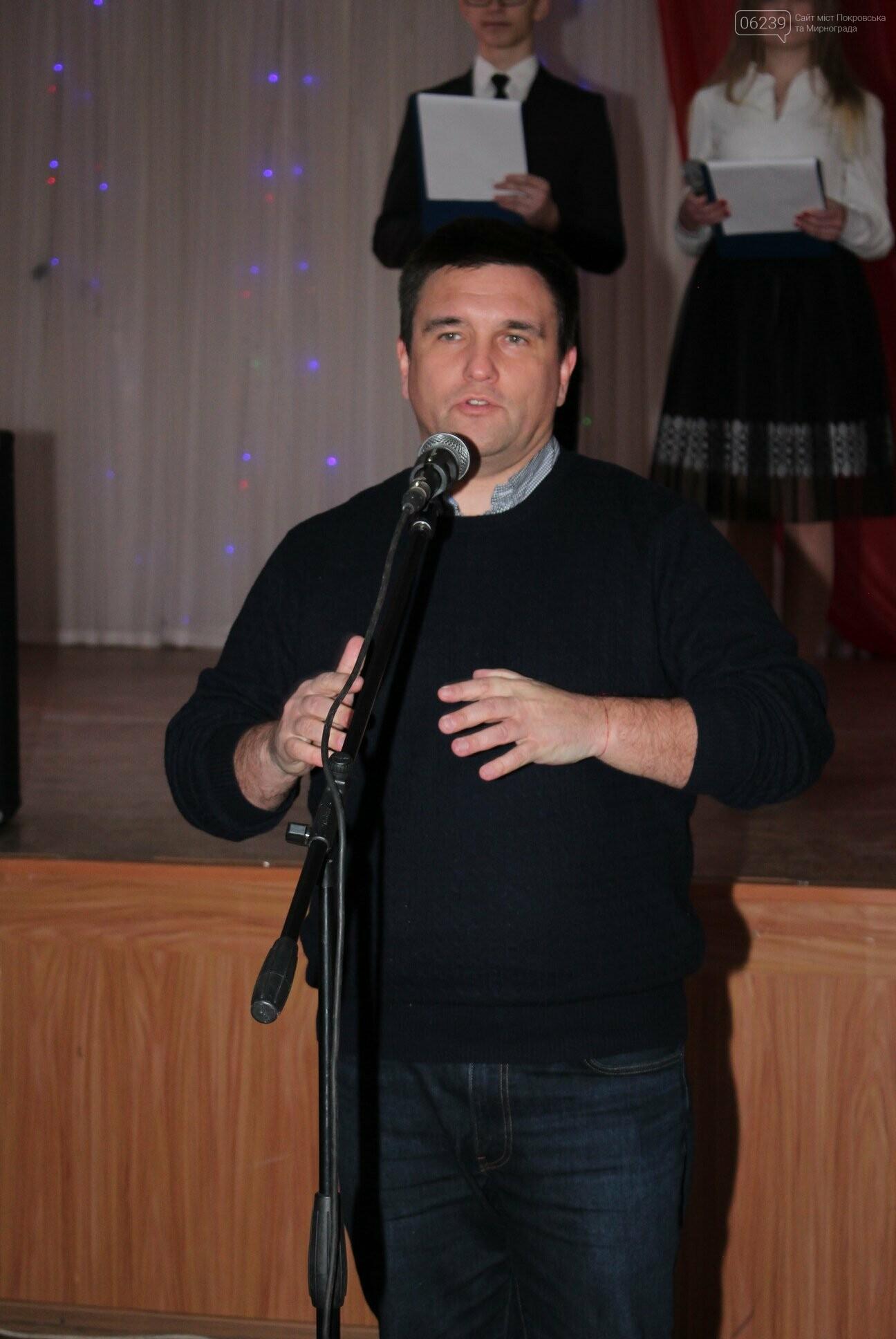 Министр иностранных дел Украины Павел Климкин посетил Мирноград , фото-1