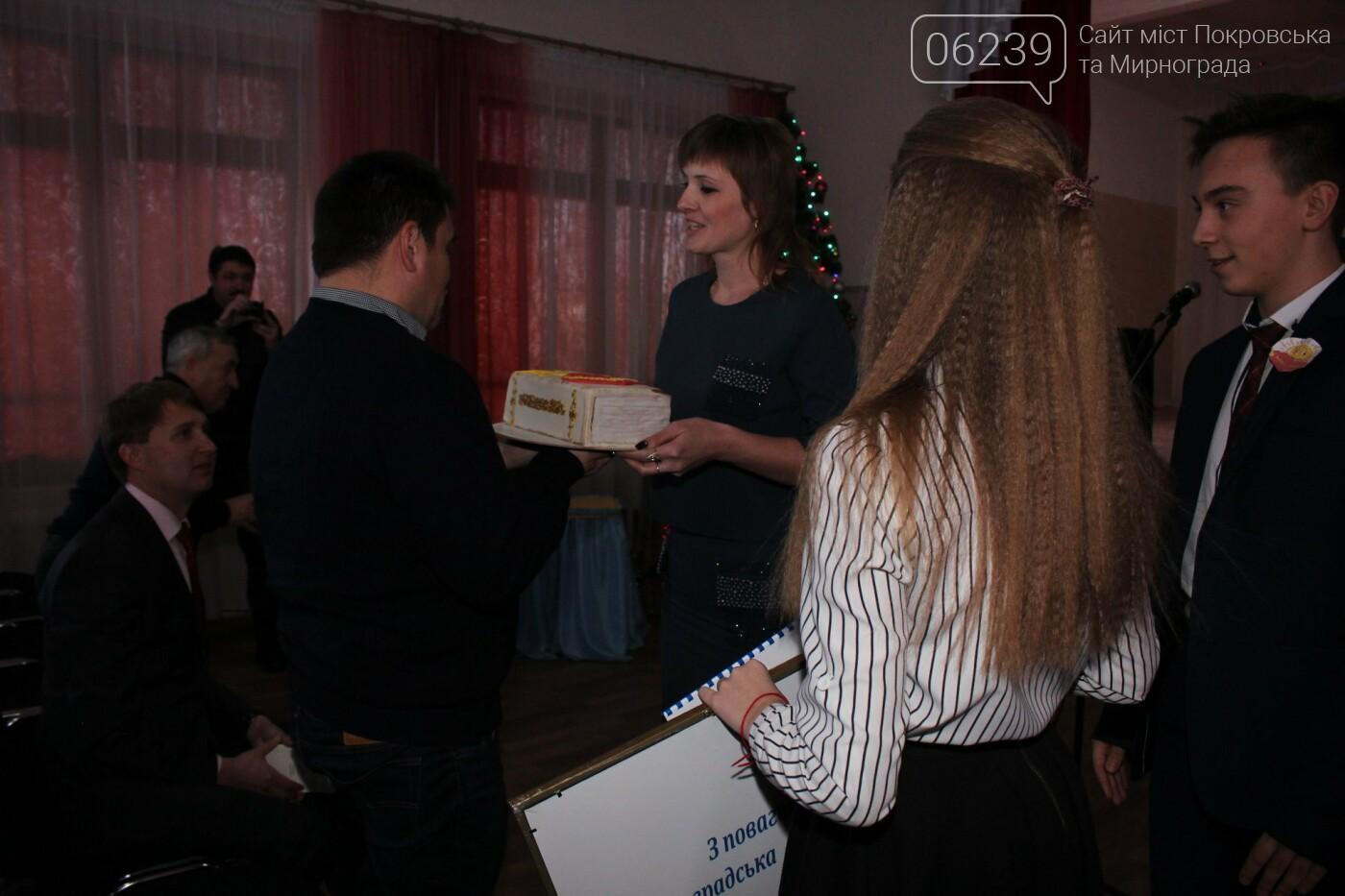 Министр иностранных дел Украины Павел Климкин посетил Мирноград , фото-4