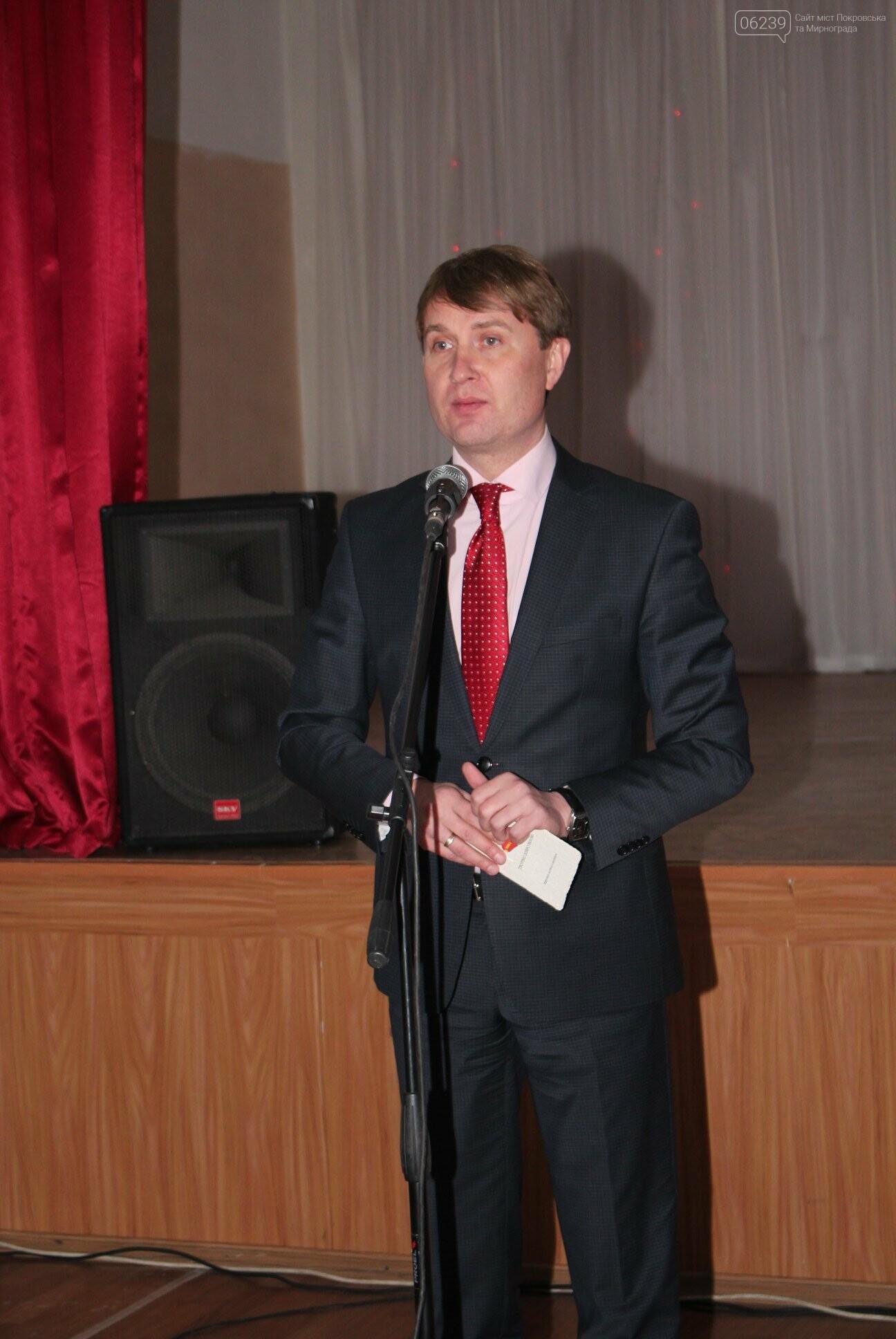 Министр иностранных дел Украины Павел Климкин посетил Мирноград , фото-5
