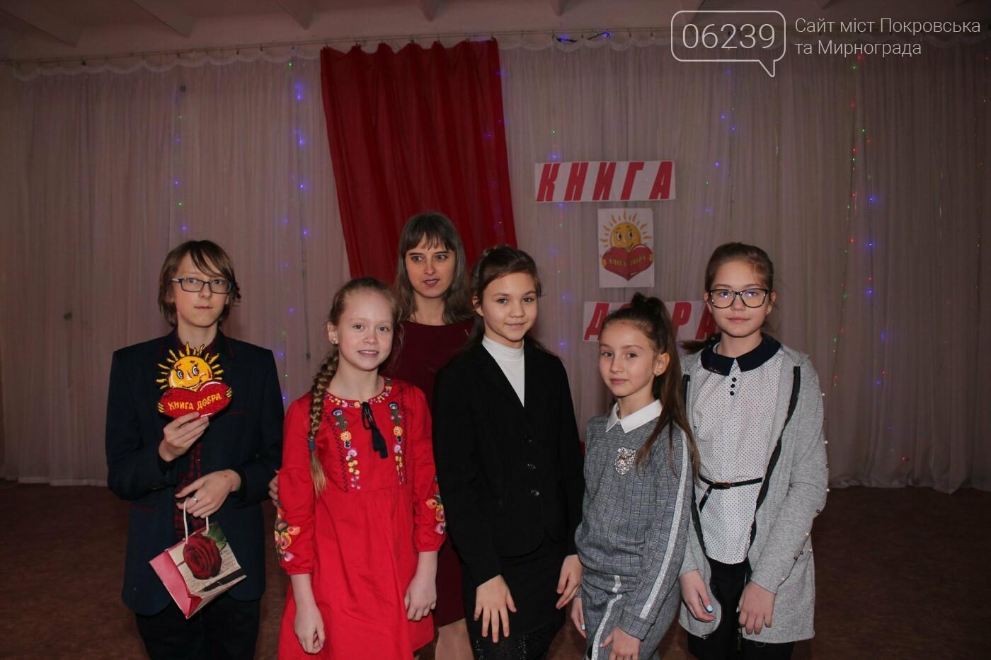 Министр иностранных дел Украины Павел Климкин посетил Мирноград , фото-10