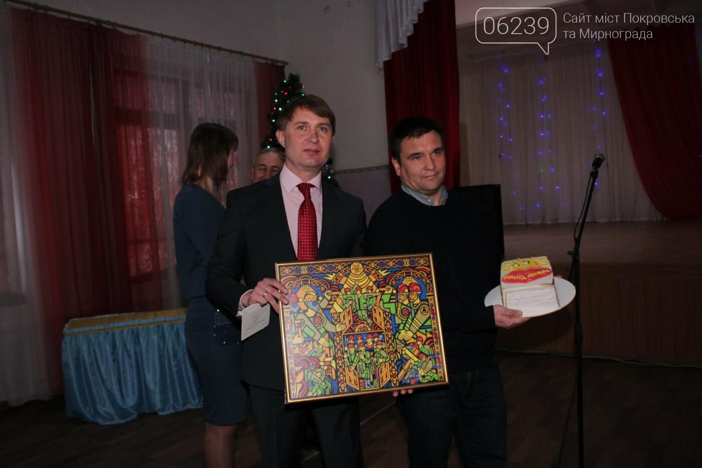 Министр иностранных дел Украины Павел Климкин посетил Мирноград , фото-3