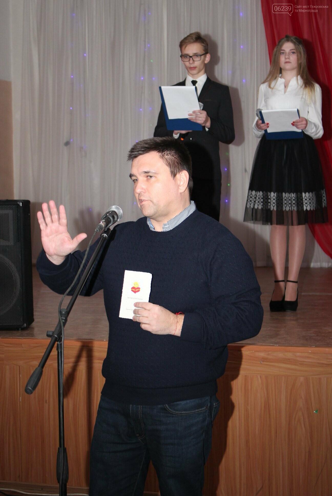Министр иностранных дел Украины Павел Климкин посетил Мирноград , фото-2