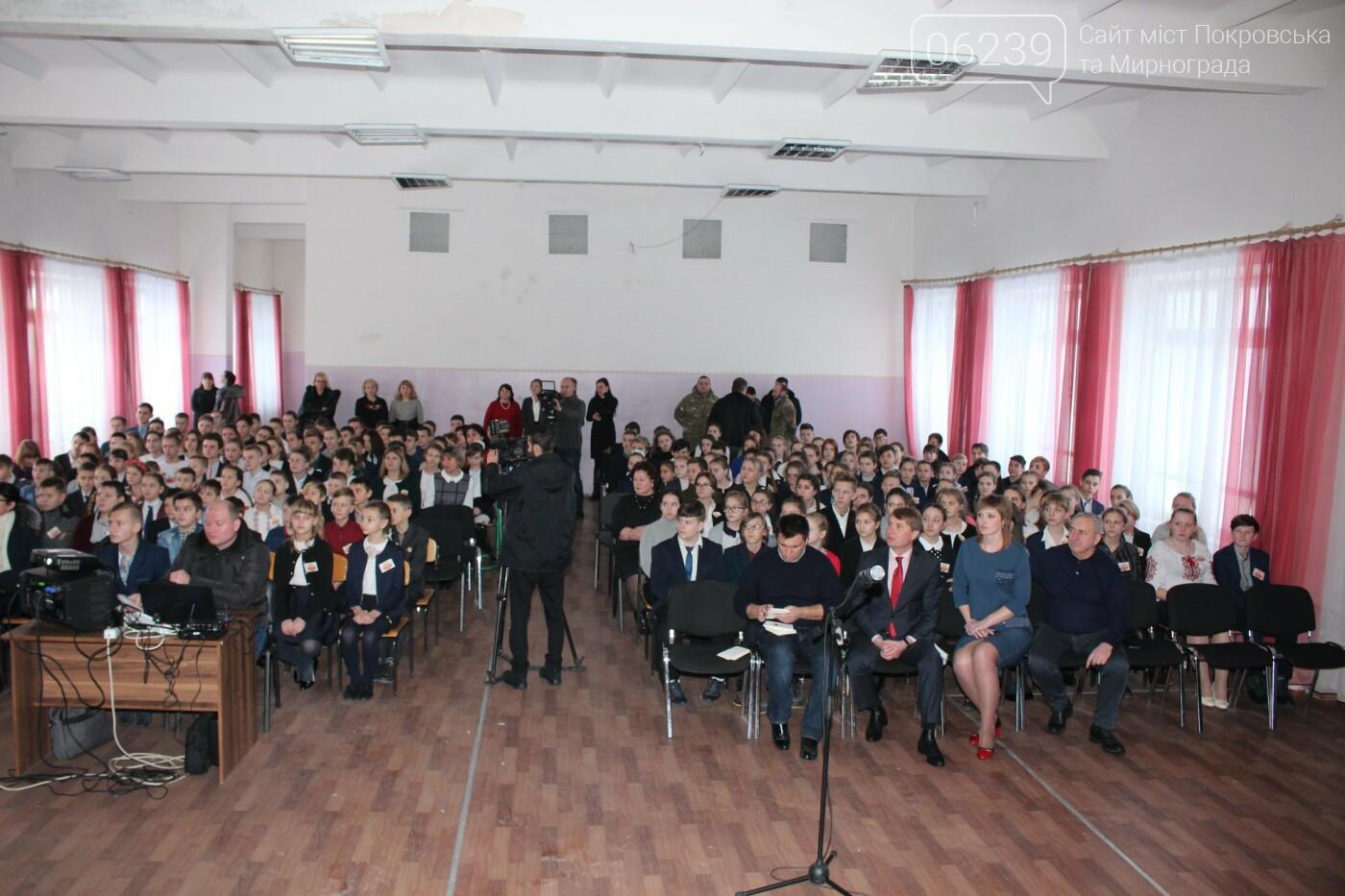 Министр иностранных дел Украины Павел Климкин посетил Мирноград , фото-9