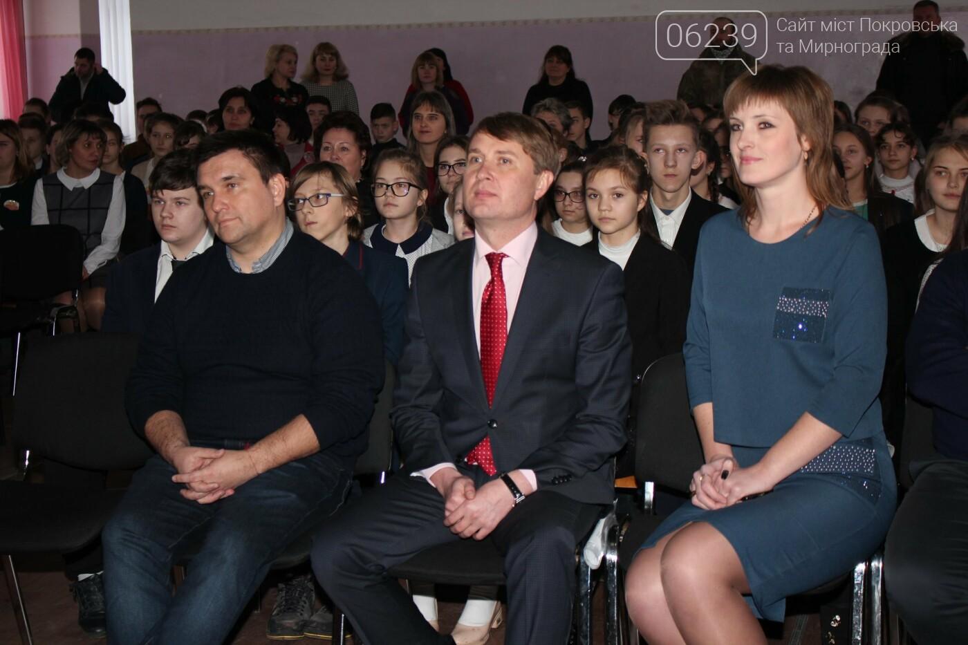 Министр иностранных дел Украины Павел Климкин посетил Мирноград , фото-6
