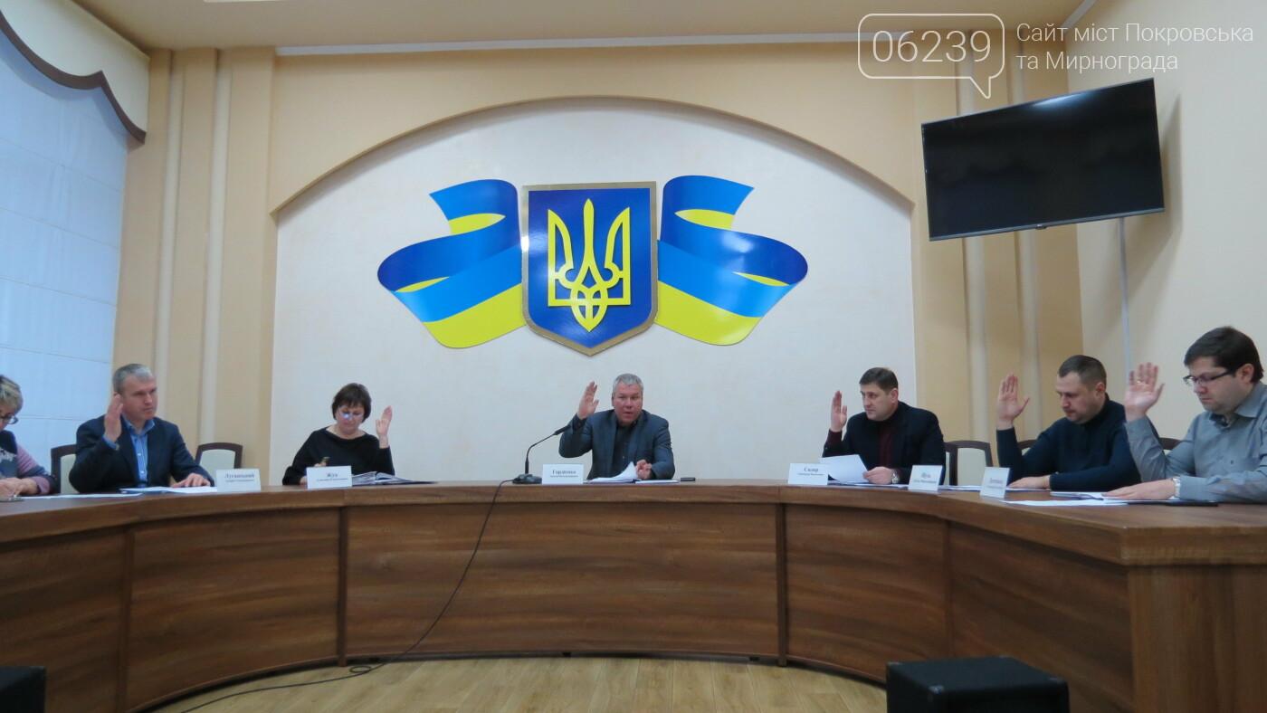 Конкурс на лучшее новогоднее оформление здания в Покровске: каким будет призовой фонд, фото-1