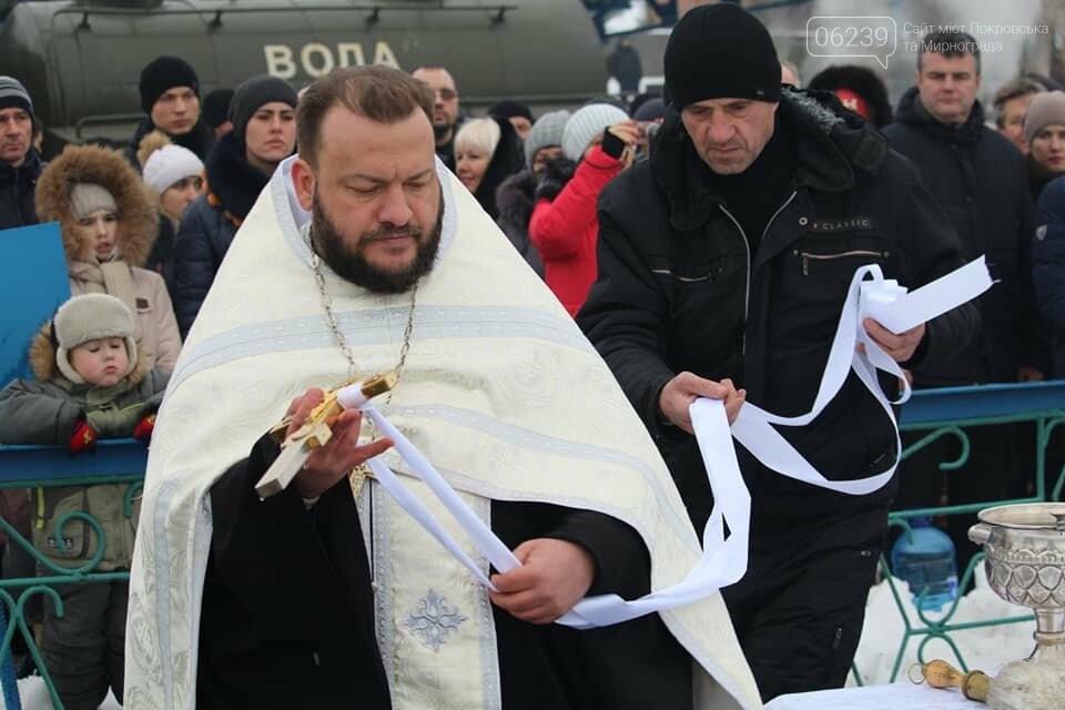 Крещение Господне: Жители Покровска ныряли в купель на Лысогорской плотине, фото-1