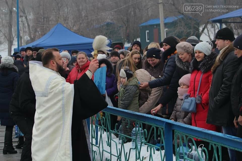 Крещение Господне: Жители Покровска ныряли в купель на Лысогорской плотине, фото-7