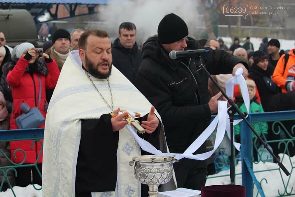 Крещение Господне: Жители Покровска ныряли в купель на Лысогорской плотине, фото-9
