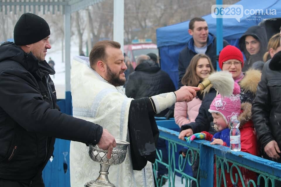 Крещение Господне: Жители Покровска ныряли в купель на Лысогорской плотине, фото-6