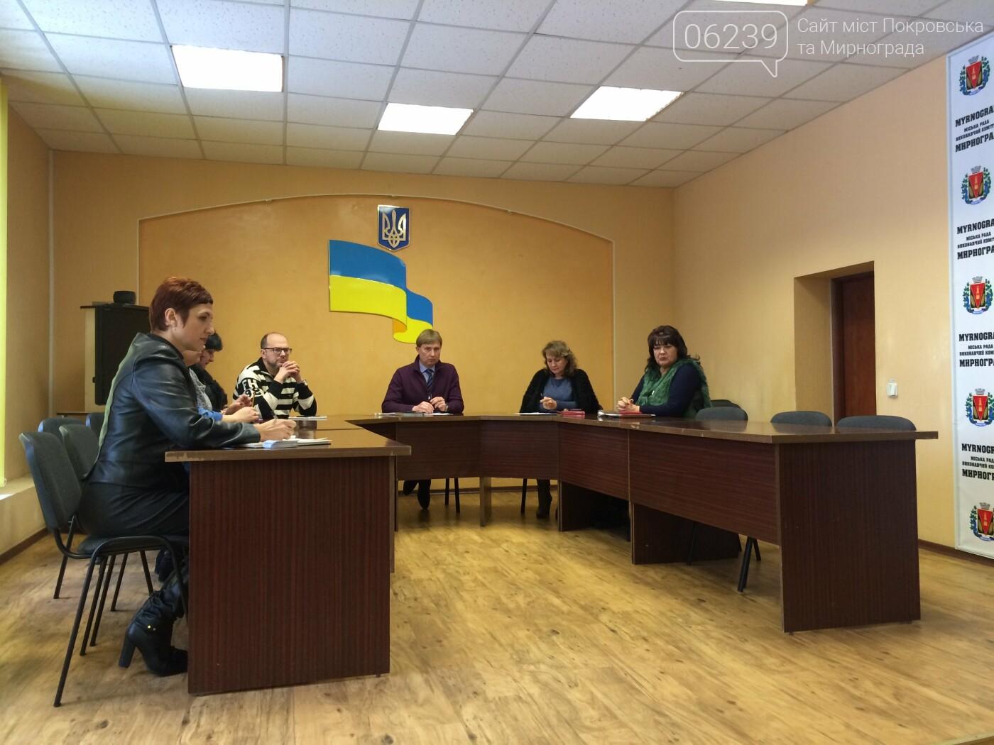 Покровск выделил Мирнограду 100 лотерейных билетов на мегатренинг Ицхака Пинтосевича, фото-1