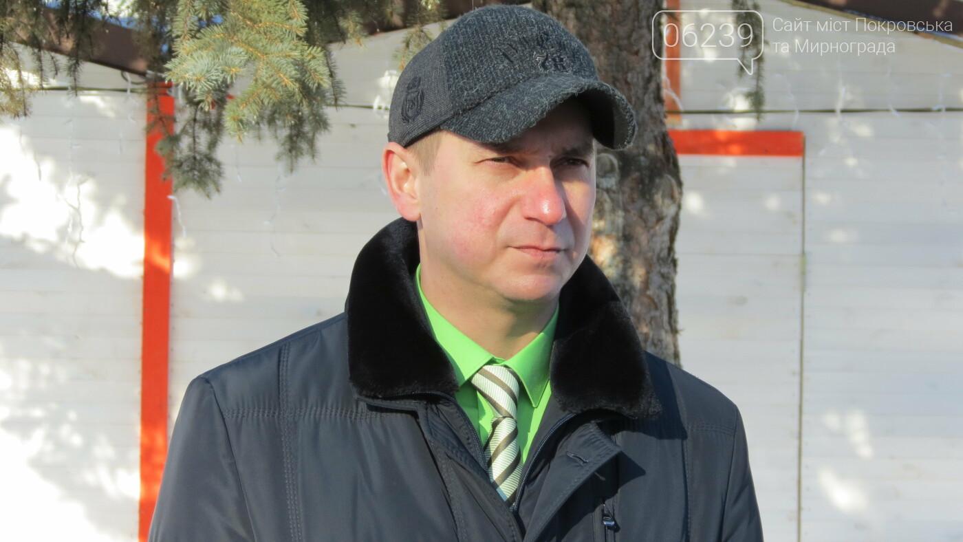 Покровчане отмечают День Соборности Украины, фото-9