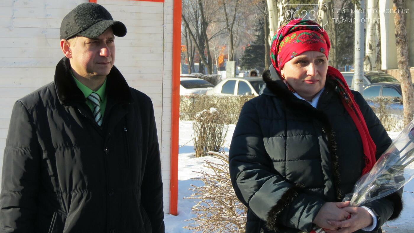 Покровчане отмечают День Соборности Украины, фото-3