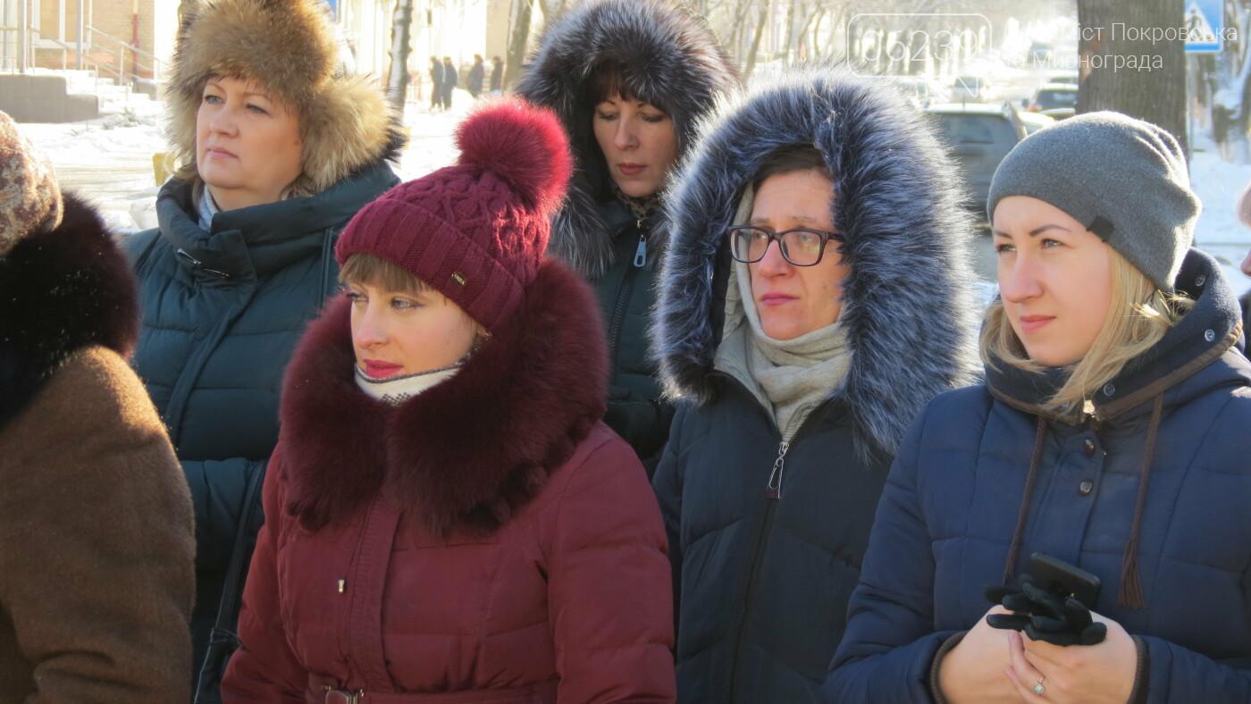 Покровчане отмечают День Соборности Украины, фото-4