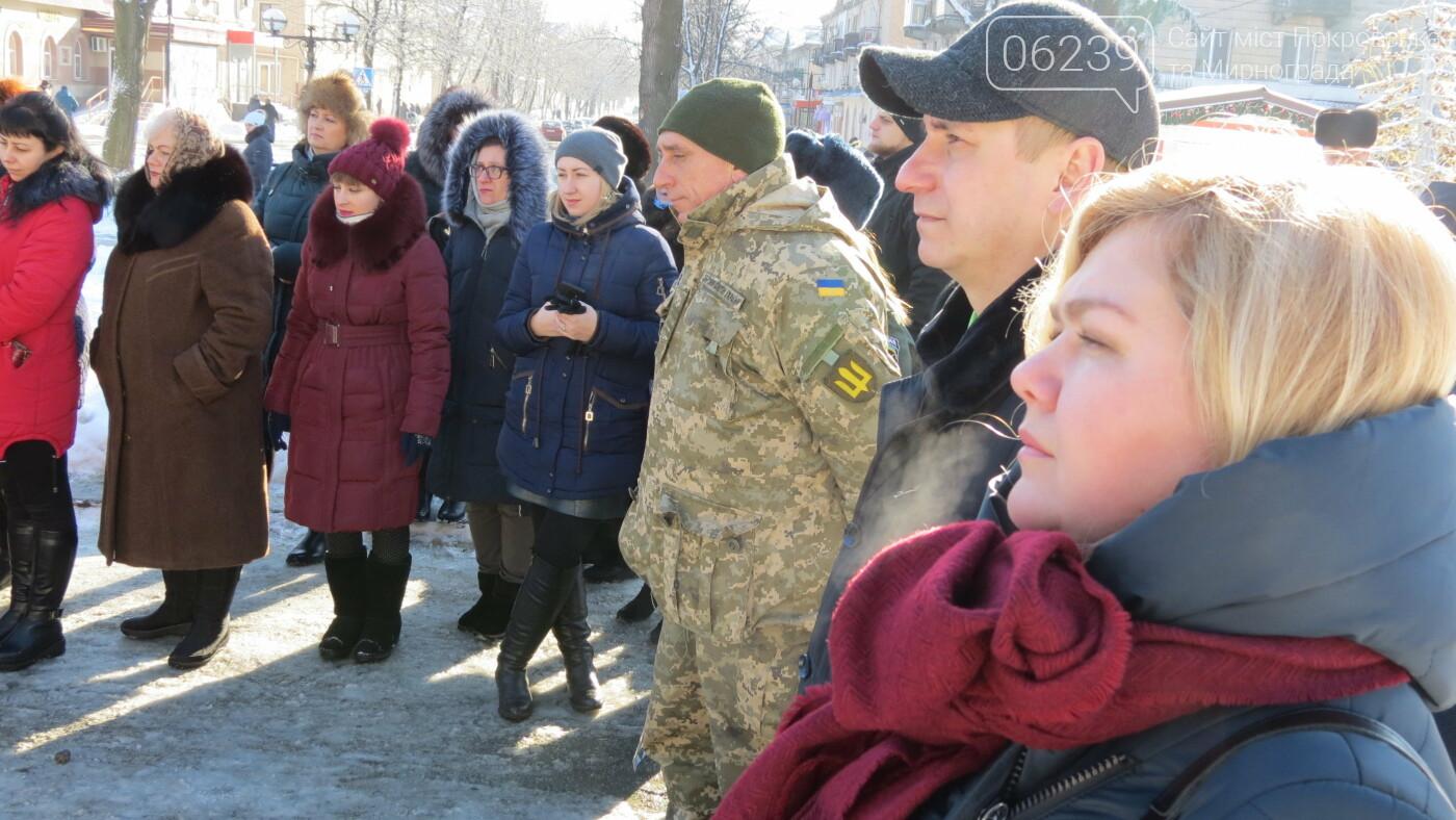 Покровчане отмечают День Соборности Украины, фото-17