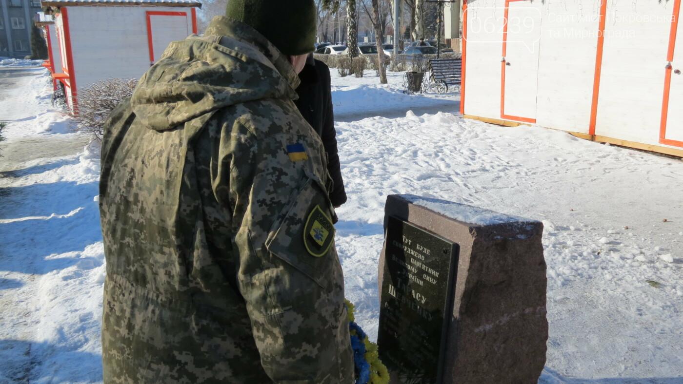 Покровчане отмечают День Соборности Украины, фото-5