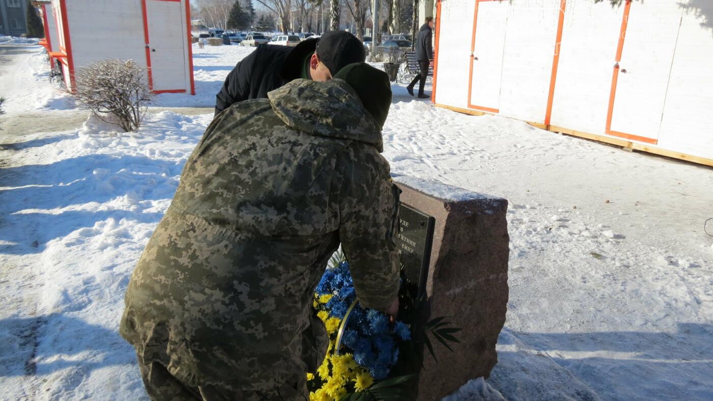 Покровчане отмечают День Соборности Украины, фото-12