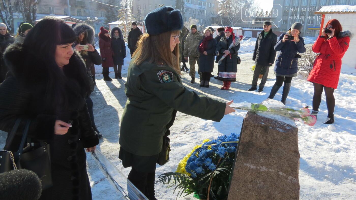 Покровчане отмечают День Соборности Украины, фото-8