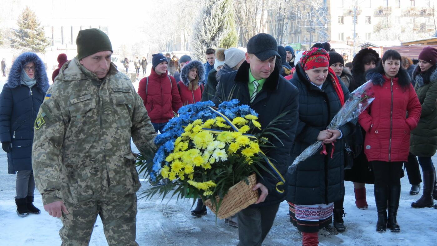 Покровчане отмечают День Соборности Украины, фото-13