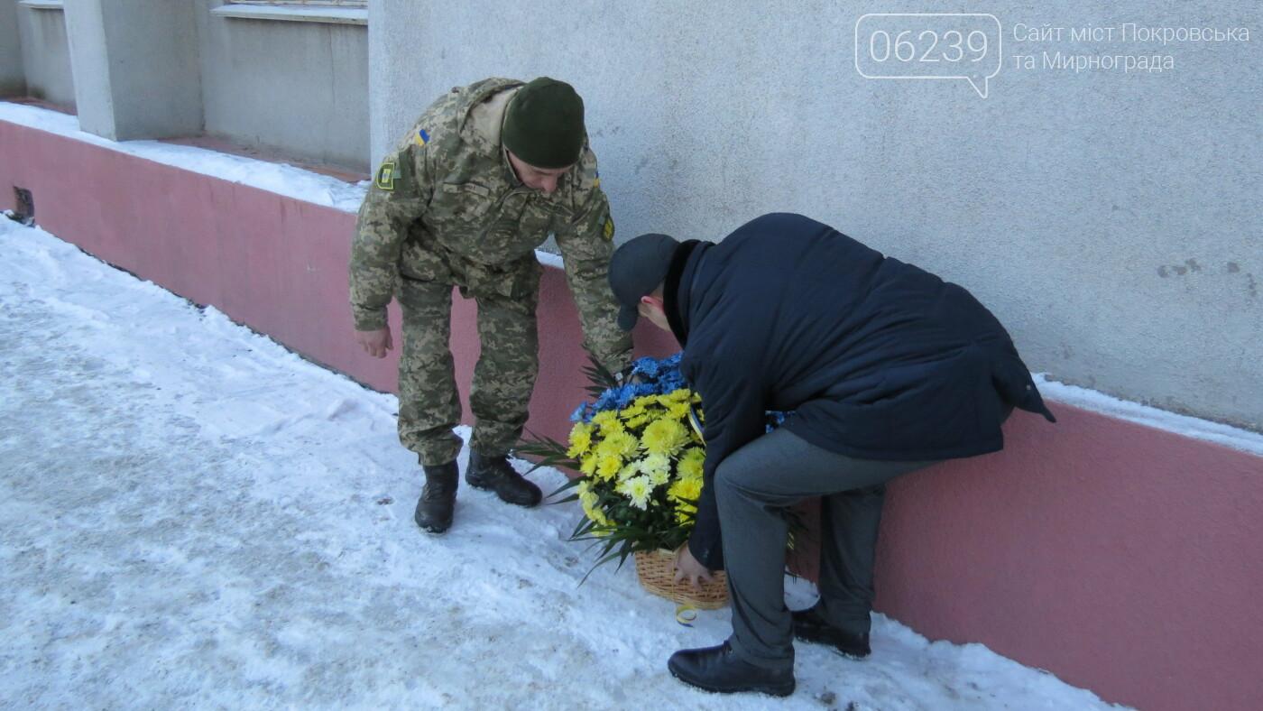 Покровчане отмечают День Соборности Украины, фото-6
