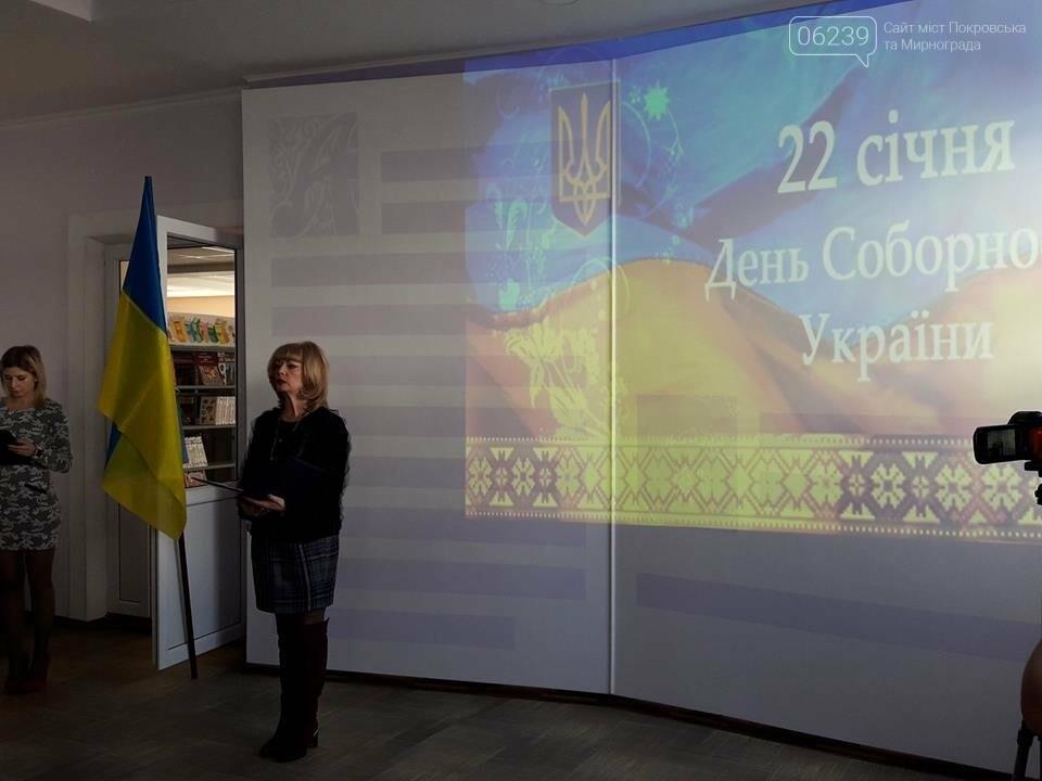 З нагоди відзначення Дня Соборності України в 20 сільських та селищних радах Покровського району пройшли урочистості, фото-1