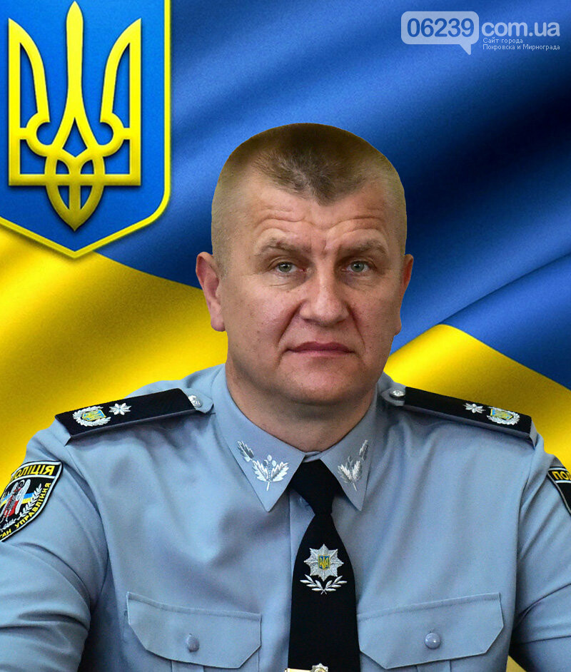 Начальник ГУНП в Донецькій області проведе виїзний прийом громадян у Покровську, фото-2