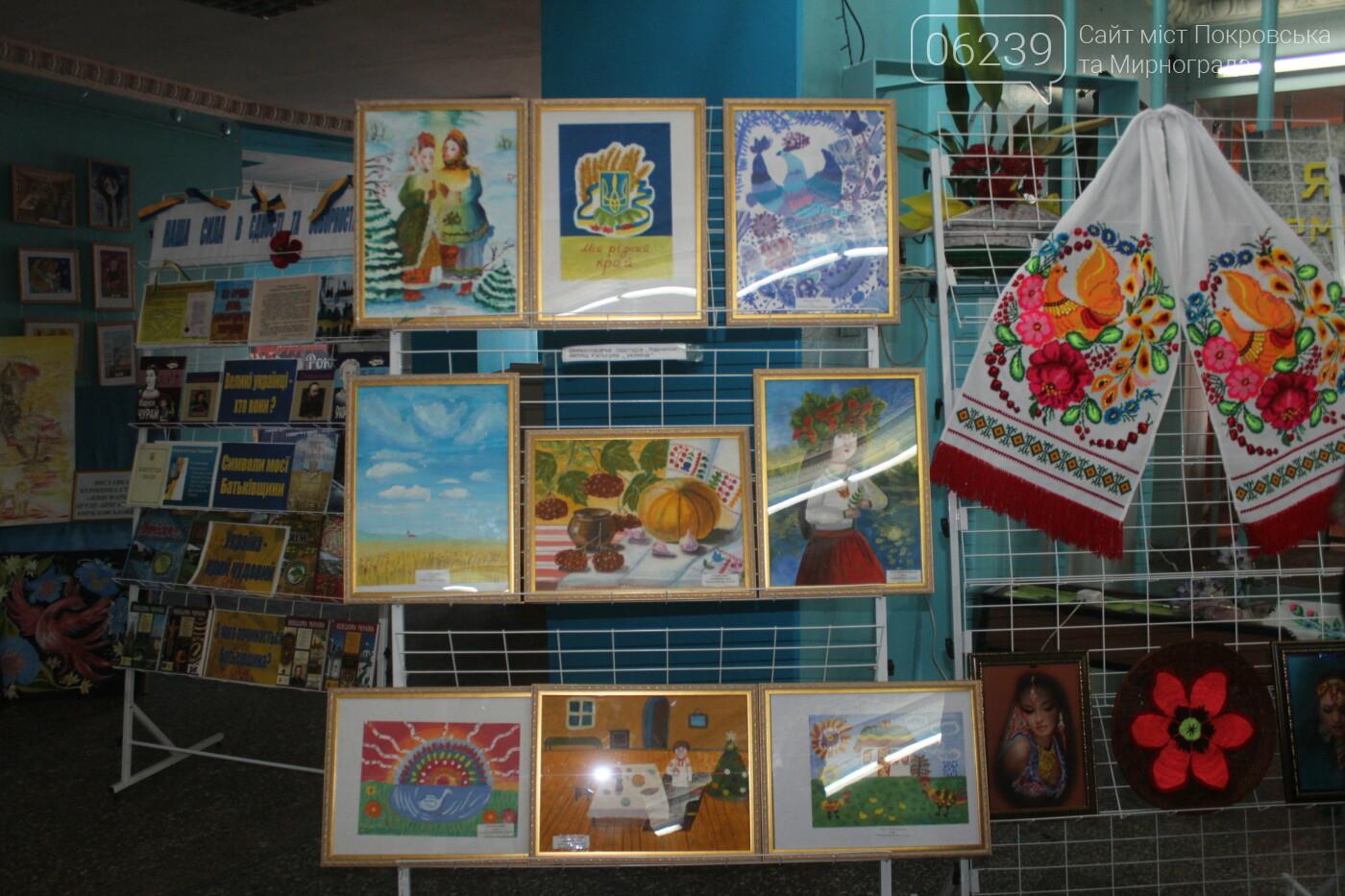 По случаю Дня соборности Украины в Мирнограде провели выставку украинского искусства, фото-4