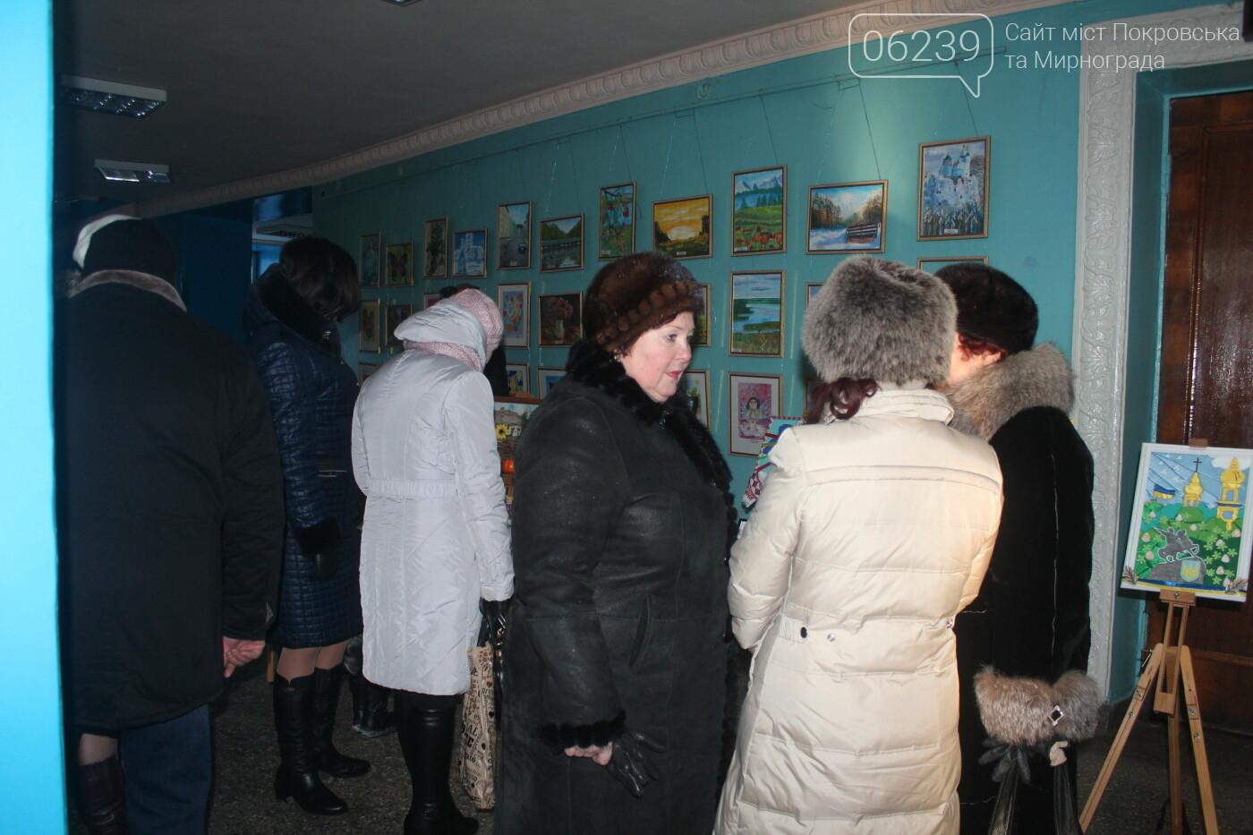 По случаю Дня соборности Украины в Мирнограде провели выставку украинского искусства, фото-1