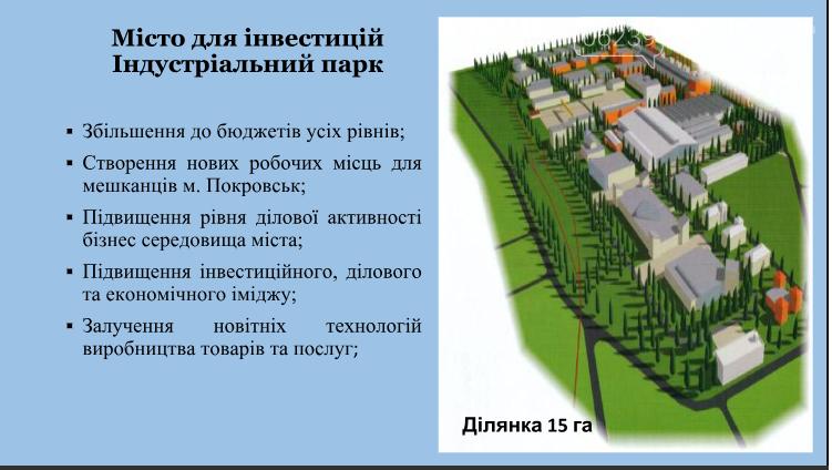 У Покровську презентували проект перспективного розвитку міста на 2019-2021 роки, фото-13