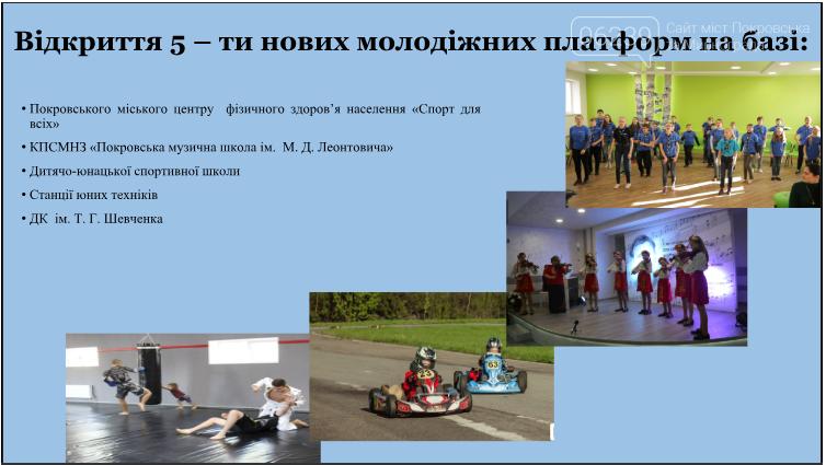 У Покровську презентували проект перспективного розвитку міста на 2019-2021 роки, фото-14