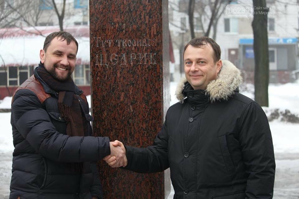 """В Покровске состоялся круглый стол на тему """"Украинизация Донбасса: от теории к практике"""", фото-1"""