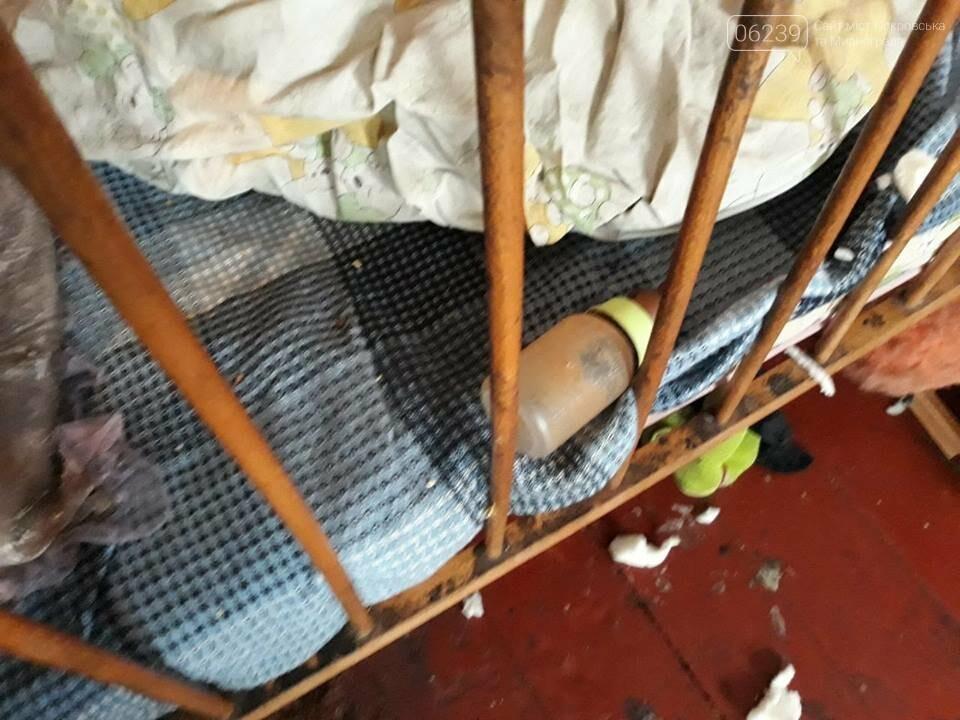 У Покровському районі виявлено 6 сімей, де батьки не виконують належним чином свої обов'язки, фото-3