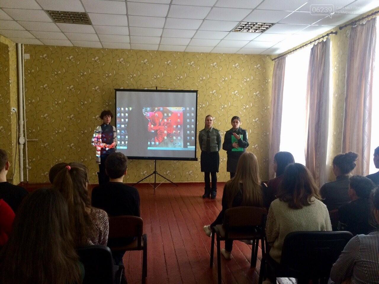 У Покровську провели виховну годину з учнями старших класів , фото-2