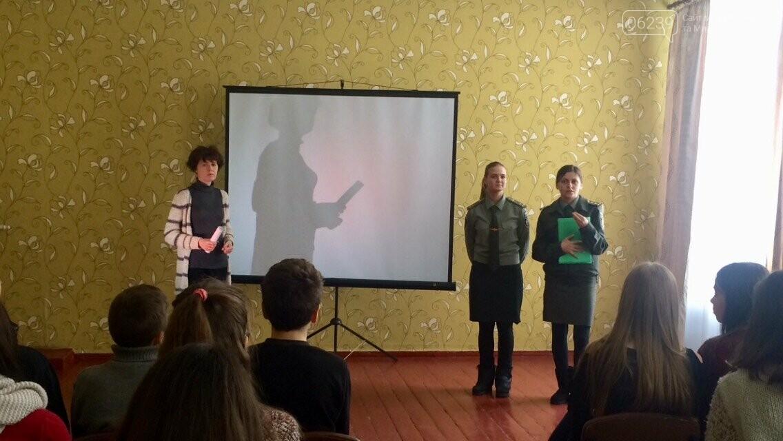 У Покровську провели виховну годину з учнями старших класів , фото-1